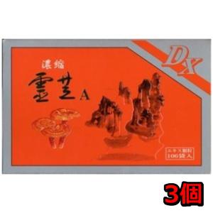 濃縮霊芝A DX 106包 3個セット 共立薬品