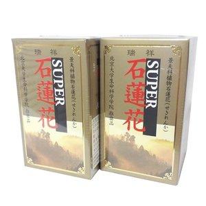 スーパー石蓮花 180粒×2箱