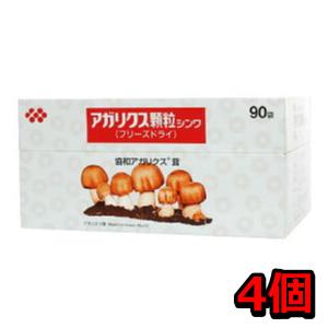 アガリクス顆粒シンワ 90包(1.1g×90包) 4個セット 伸和製薬 水溶性低分子ABMK-22強化タイプ