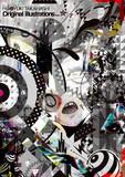 超人気 【中古】タカハシヒロユキ Illustration Original Illustration vol.3【中古】 vol.3【中古】, 坊津町:086d0412 --- plateau.ru
