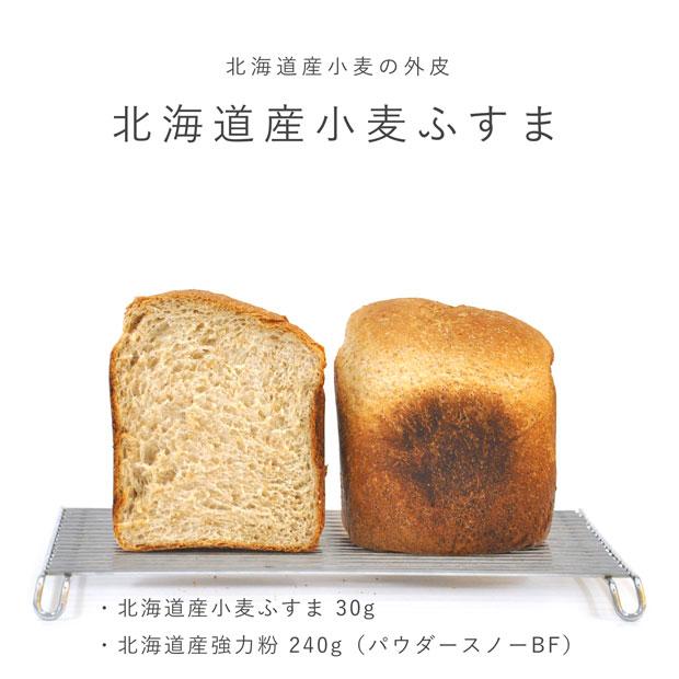 小麦粉 (強力粉・中力粉・薄力粉・その他)>全粒粉>ふすま