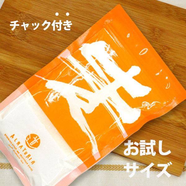 小麦粉 (強力粉・中力粉・薄力粉・その他)>全粒粉>全粒粉薄力粉
