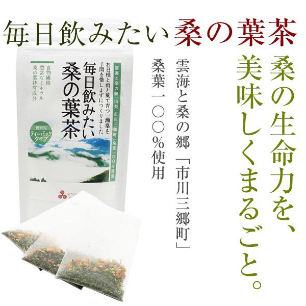 25包每天想喝的桑的茶葉