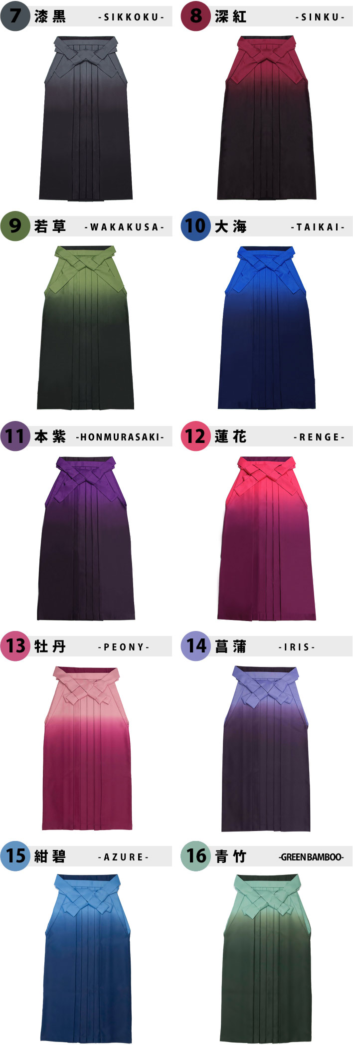 Brand new women's blur plain hakama 6 /SMLLL