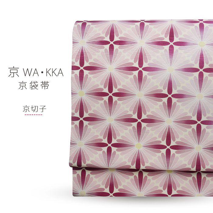 【在庫限り即納可!】京 wa・kka ブランド 高級 シルク の リバーシブル 京袋帯 ハイクラス お洒落着 や 小紋 紬 着物 に最適です。 「京切子」