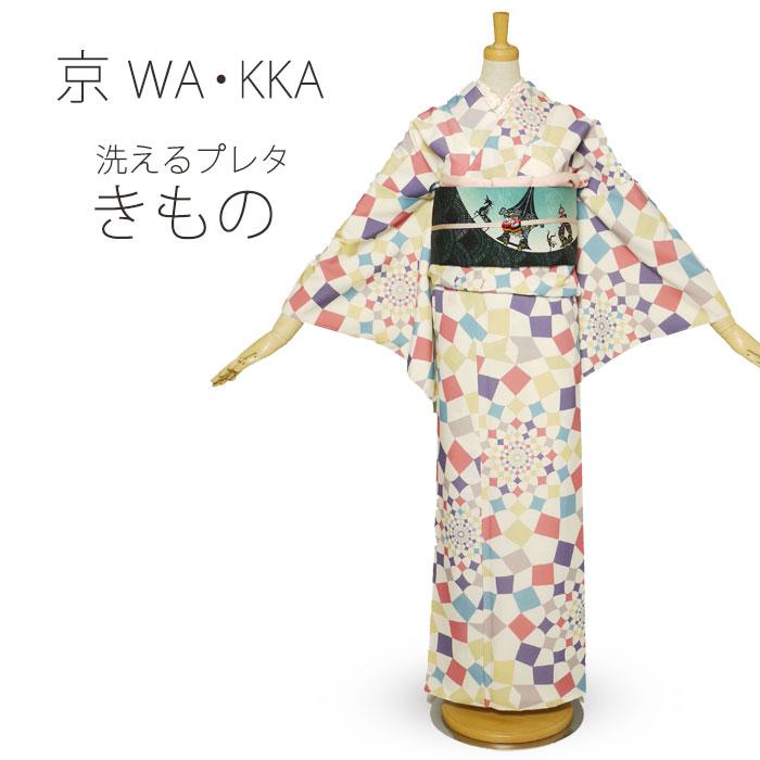 wakkaならではのお洒落な着物 【スーパーSALE】京 wa・kka ブランド 高級 洗える プレタ 着物 小紋 ハイクラス お洒落着 ベージュ 赤 青