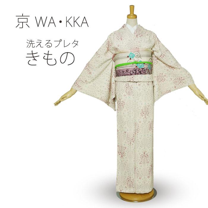 京 wa・kka ブランド 高級 洗える プレタ 着物 小紋 ハイクラス お洒落着 ベージュ オフホワイト