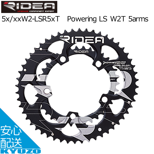 PowerringW+LS チェーンリングセットRIDEA MS-GN921-W+LS 楕円形タイプ 自転車用ギア自転車用チェーンリングチェーンホイール歯車はぐるま 自転車の九蔵