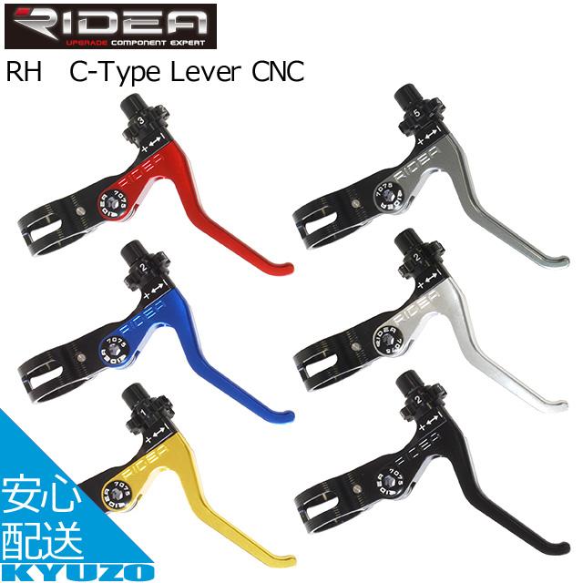 送料無料 Ming Suey Precision RIDEA RHC-Type Lever CNC 自転車 ブレーキレバー キャリパーブレーキ用 6-4チタン製ボルト レッド ブルー ゴールド チタン シルバー ブラック 自転車の九蔵