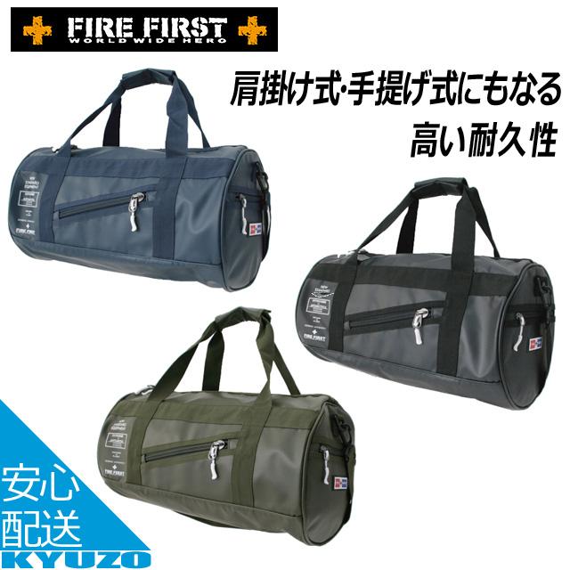 サイズ感のちょうど良いスタンダードなボストンバッグ FIRE FIRST ファイヤーファースト FFSE-111 FF バッグ 受注生産品 カバン 買い物 鞄 2WAY 自転車の九蔵 ボストンバッグ