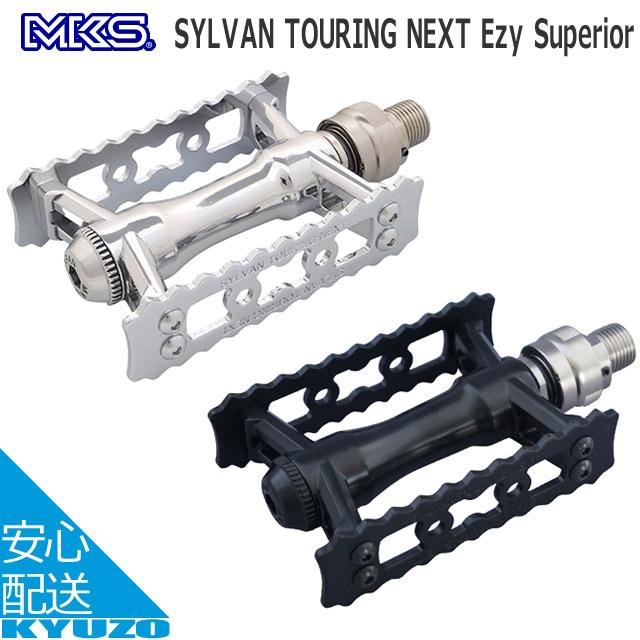 MKS 三ヶ島製作所 SYLVAN TOURING NEXT Ezy Superior ペダル 自転車ぺダル 自転車の九蔵