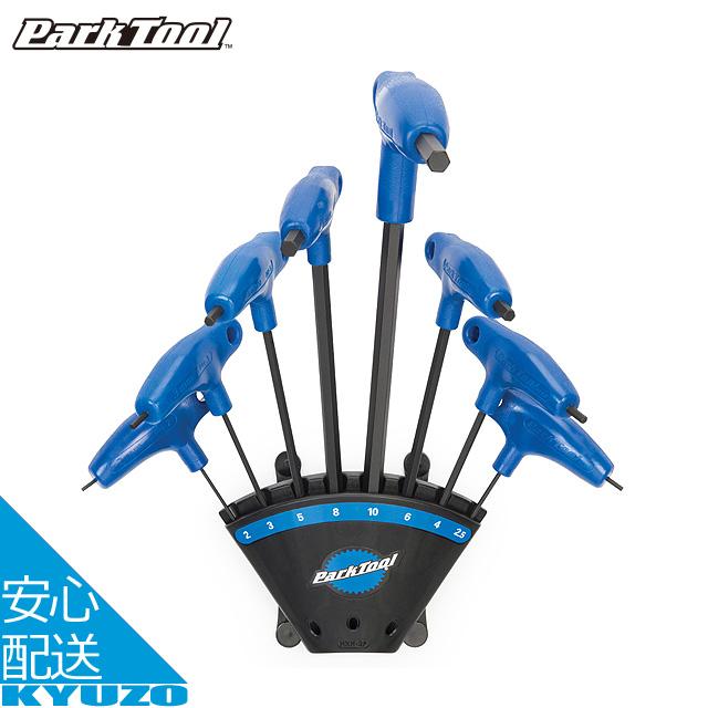 Park Tool Pハンドルヘックスレンチセット PH-1.2 工具 自転車 六角 ボールジョイント