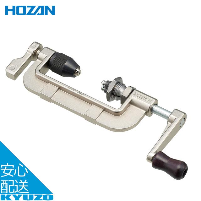 HOZAN スポークネジ切り器 C-702-13 シルバー #13 工具