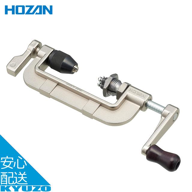 HOZAN スポークネジ切り器 C-702-15 シルバー #15 工具