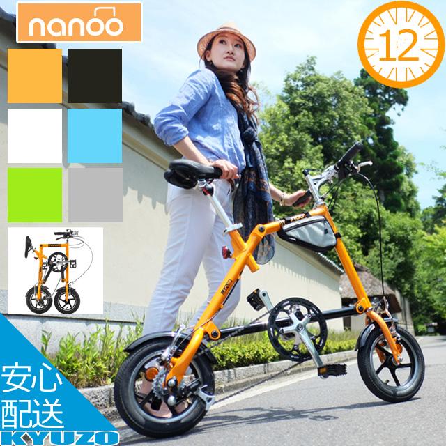 折りたたみ自転車 12インチ 7段 変速 付き 自転車 本体 NANOO FD-1207 折畳自転車 スポーツ 街乗り 軽 フォールディング コンパクト 7段変速 折りたたみ 小径車 自転車の九蔵