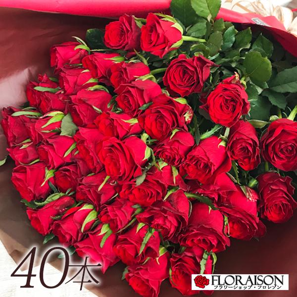 【お買い物マラソンポイント5倍】【送料無料】赤バラ 40本 花束 バラ花束 薔薇花束 誕生日 結婚記念日 お祝い クリスマス 40才 40周年