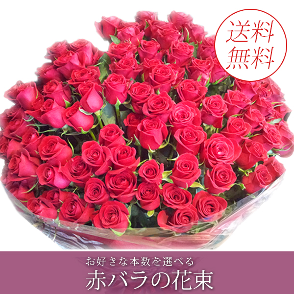la-floraison: In the number of red rose red rose bouquet, wedding ...
