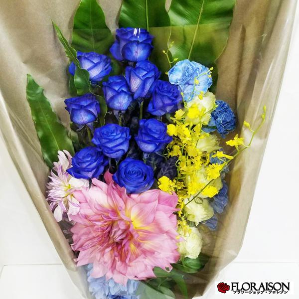 【クール便発送】青いバラ ブルー おまかせ花束 【成人式のお祝い 舞台のお祝い 昇進祝い】