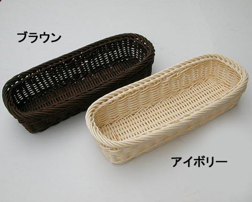 Stylish storage baskets! Cutlery basket washable made Germany SALEEN ( therein )