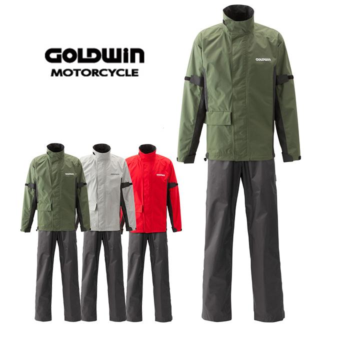 GOLDWIN GWS マルチユースレインスーツ GSM12613 バイク レインウェア レディース おすすめ コンパクト リュック デイパック ゴールドウィン 【送料無料】