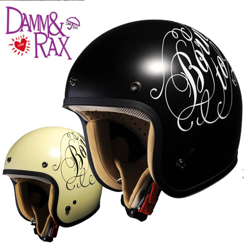 レディース ヘルメット DAMM&RAX JET-D love&rock ヘルメット バイク レディース ジェット 女性 おしゃれ かわいい ダムトラックス ダムフラッパー dammtrax