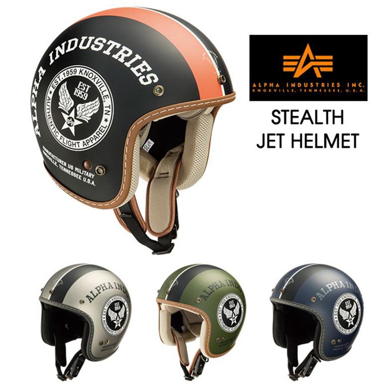 ヘルメット バイク ALPHA STEALTH JET ヘルメット ALVH-1621 ジェットヘルメット バイク アルファインダストリーズ レディース かわいい ミリタリー おしゃれ 人気