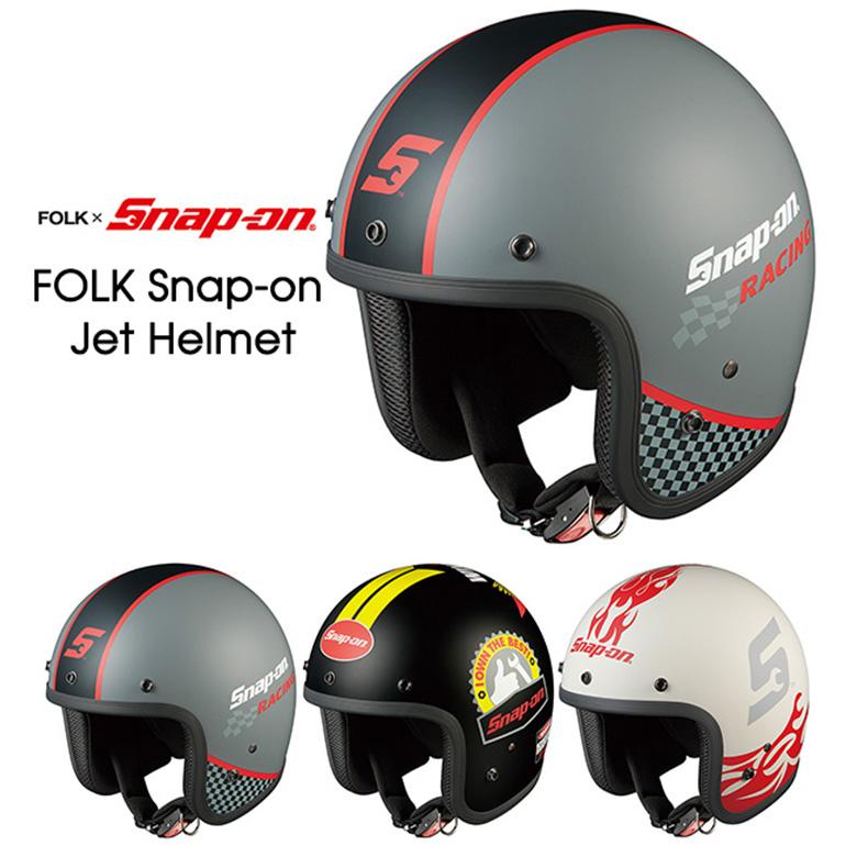 ヘルメット バイク OGK FOLK Snap-on フォーク スナップオン ジェットヘルメット レディース バイク 女性用 ジェットヘルメット スナップオン オージーケー KABUTO 【送料無料】