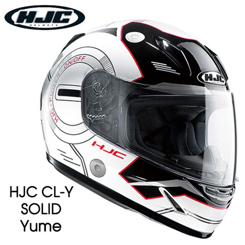 HJC CL-Y YUME フルフェイスヘルメット ユメ HJH100 フルフェイス ヘルメット キッズ レディース 小さいサイズ バイク MFJ公認
