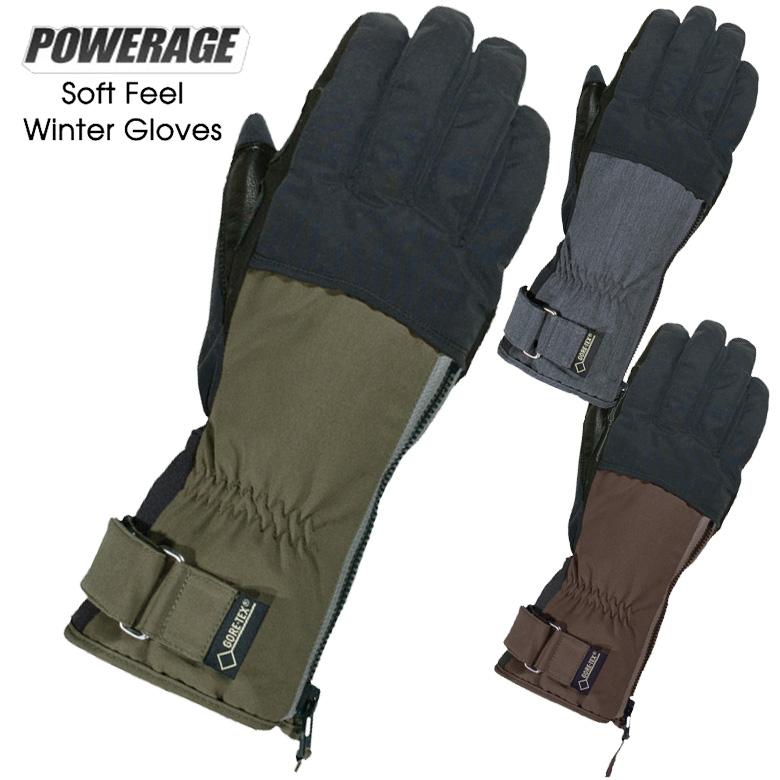 バイク グローブ レディース POWERAGE ソフトフィールウィンターグローブ PG-592 バイク グローブ 防水 防寒 秋冬 パワーエイジ