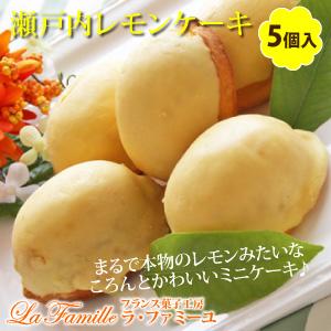 スイーツやドリンク、調味料…!大ブーム!瀬戸内レモンを使った食品のオススメは?