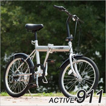 折畳自転車[アクティブ911]20インチ・6段ギア・ノーパンクタイヤ<シルバー>FDB20-6S MG-G206N-SL(折りたたみ 折り畳み)
