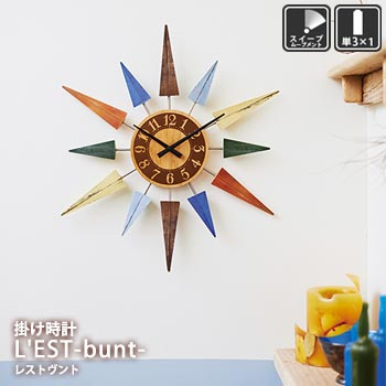 壁掛け時計 L'EST-bunt-[ レストヴント]CL-8408