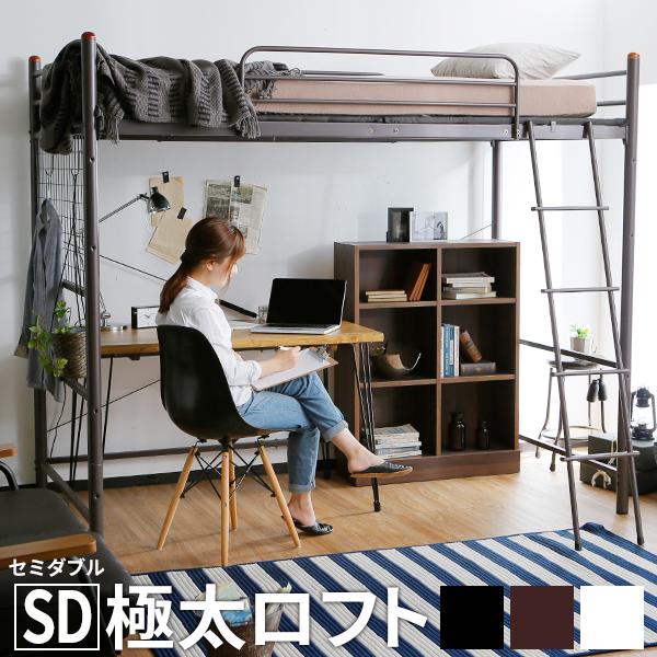 New lala-sty | Rakuten Global Market: Loft bed semi double bed bed  QW46