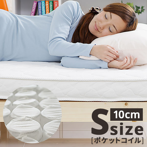 Lala Sty Pocket Coil Mattress Single Roll Packing Thin Thin
