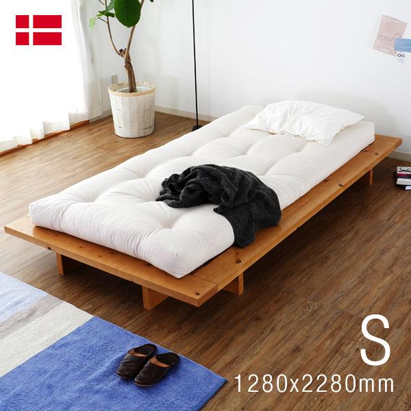 european imported denmark design bed mattress set nordic single bed frame nordic design - European Bed Frame