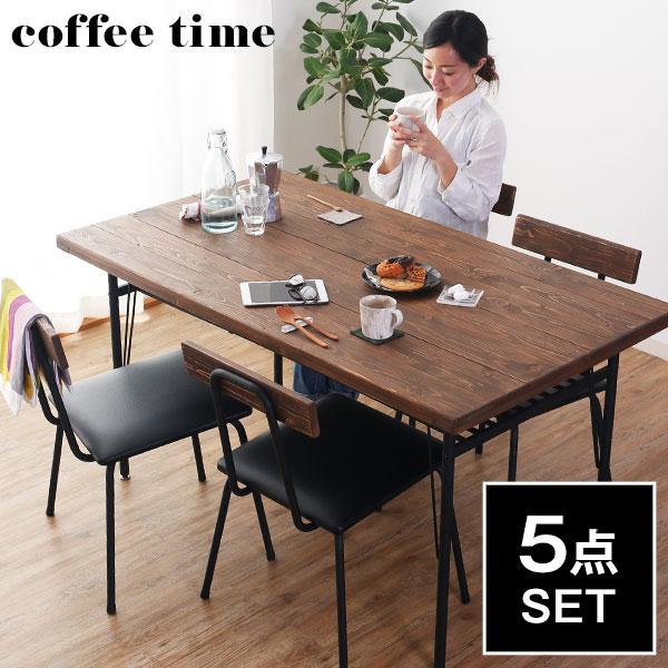 [クーポン3%OFF 4/9 20:00~4/16 1:59] ダイニングテーブル 5点セット ダイニングテーブルセット ダイニングセット テーブル 木製 木製テーブル 幅140cm 4人掛け 食卓テーブル 無垢 ダイニング ウッド スチール カフェ おしゃれ オシャレ 5点 一人暮らし