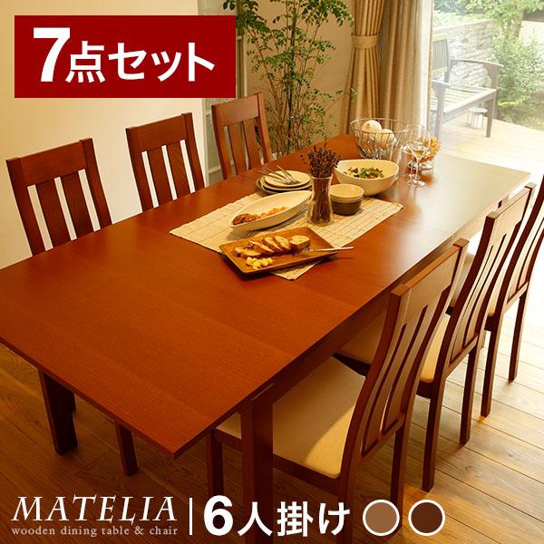 [クーポン3%OFF 4/9 20:00~4/16 1:59] 伸縮 ダイニングテーブルセット 7点セット 伸長式 ダイニングテーブル 伸縮テーブル ダイニングセット テーブル イス ダイニング 木製チェア 木製テーブル 6人掛け 6人 木製 食卓テーブル 一人暮らし