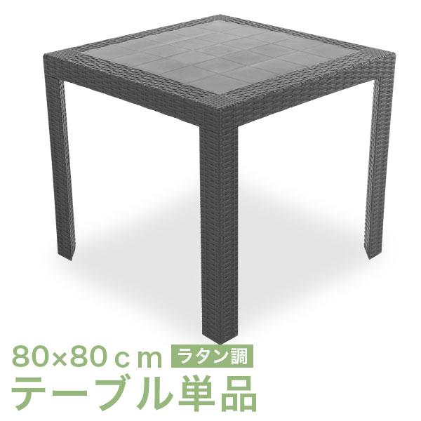lala sty rakuten global market garden table only garden table