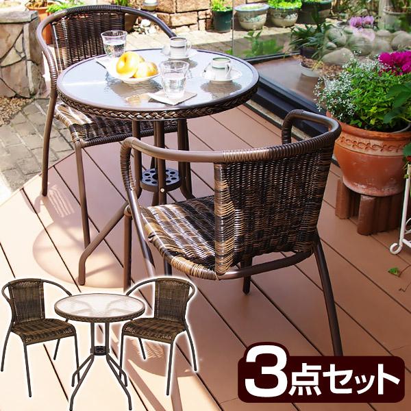 [エントリーで最大ポイント5倍 7/21 10:00~7/24 9:59] モダンガーデンテーブル&チェアー3点セット ガーデン ガーデンテーブル セット ガーデンチェア エクステリア イス チェア テーブル 屋外 用 椅子 ガーデンファニチャー アジアン家具 リゾート家具