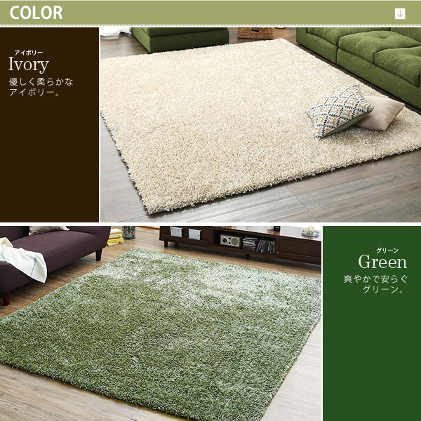 single life that rag rug carpet mat
