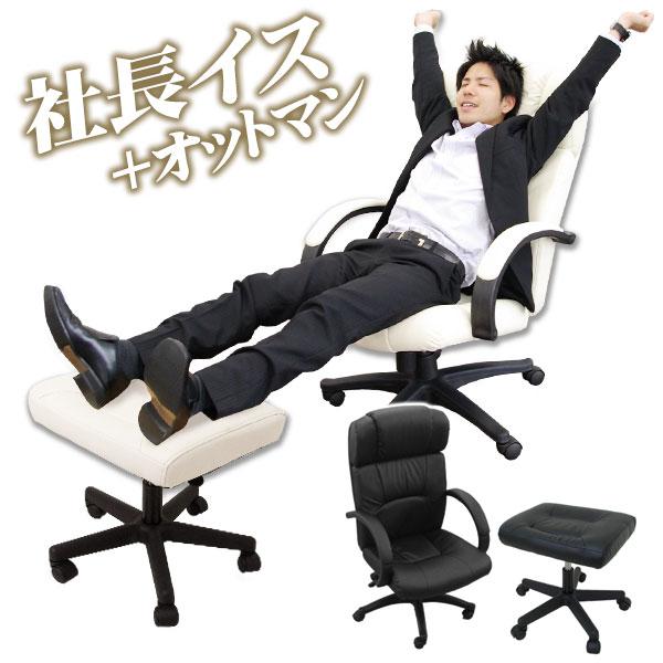 完売 パソコンチェア 学習チェア おしゃれ デスクチェア ワークチェア OAチェア ワークチェア 椅子 ハイバック オットマン パソコンチェアー オフィスチェアー 椅子 イス いす 社長椅子 オフィスチェア リクライニングチェア 一人暮らし 学習椅子 学習チェア, TシャツスポーツTtimeせとうち広告:d7a6584c --- cpps.dyndns.info