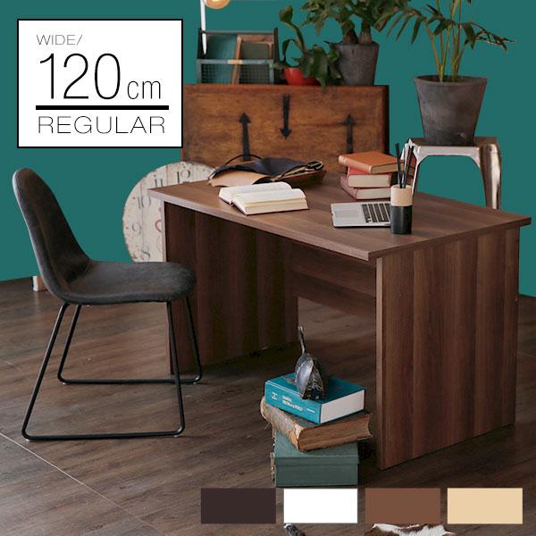 Wooden Office Desk Simple On Desk Office Desk Computer Desktop Wood Width 120 Cm Depth 70 Lalasty