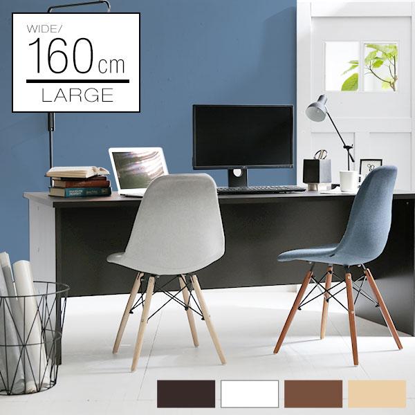 Computer Desk Width 160 Cm 80 Office Wood Flat Learning For Desktop Pcs Furniture Personal