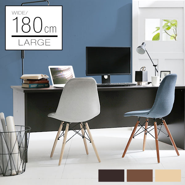 Sensational It Is A Pc Desk Desk 180Cm In Width 80Cm In Depth Desk Office Desk Work Desk Desk Wooden Wooden Pc Desk Flat Desk Desk Shin Pull 180Cm Depth 80 Brown Download Free Architecture Designs Scobabritishbridgeorg