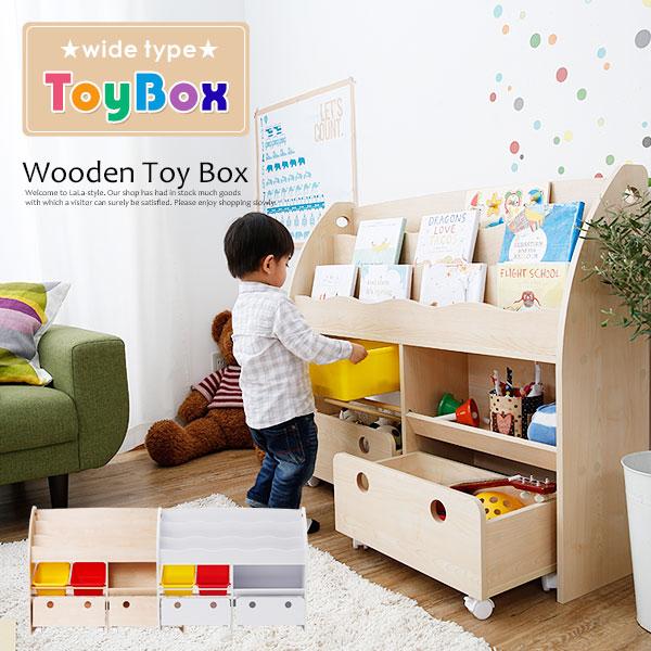 Childrens Kids Bedroom Furniture Set Toy Chest Boxes Ikea: Rakuten Global Market: Bookcase Toy Box Storage