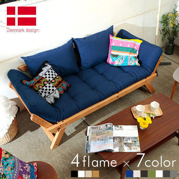 Denmark Design ☆ Scandinavian Production Sofa Nordic House Furniture Sofa  Fabric Natural Wood Fabric Sofa Bed Two Seat Wooden Leg Recliner Sofa 2  Persons ...