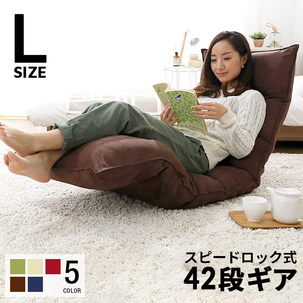 Chair recliner chairs 座いす memory foam one-seat sofa Chair memory foam recliner low backlash and Chair recliner sofa solo for Rocher Beach sets ur living Chair relax Chair