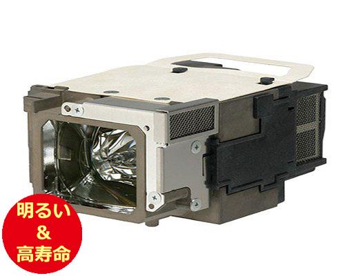 エプソン(EPSON) ELPLP65 プロジェクターランプ 交換用 【純正ランプ同等品】【送料無料】【150日間保証付】