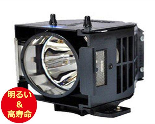 エプソン(EPSON) ELPLP37 プロジェクターランプ 交換用 【純正ランプ同等品】【送料無料】【150日間保証付】
