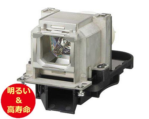 ソニー(SONY) LMP-C280 プロジェクターランプ 交換用 【純正ランプ同等品】【送料無料】【150日間保証付】
